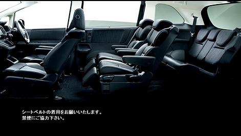 長野市ダイセイタクシー長野市タクシー|近くのタクシー|観光タクシー|駅前タクシー