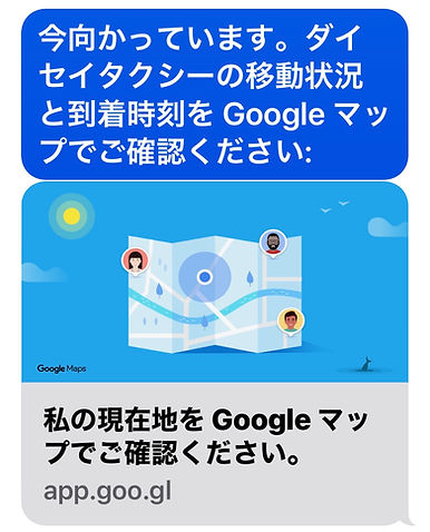 グーグル.jpg