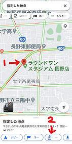 1グーグルマップ.jpg