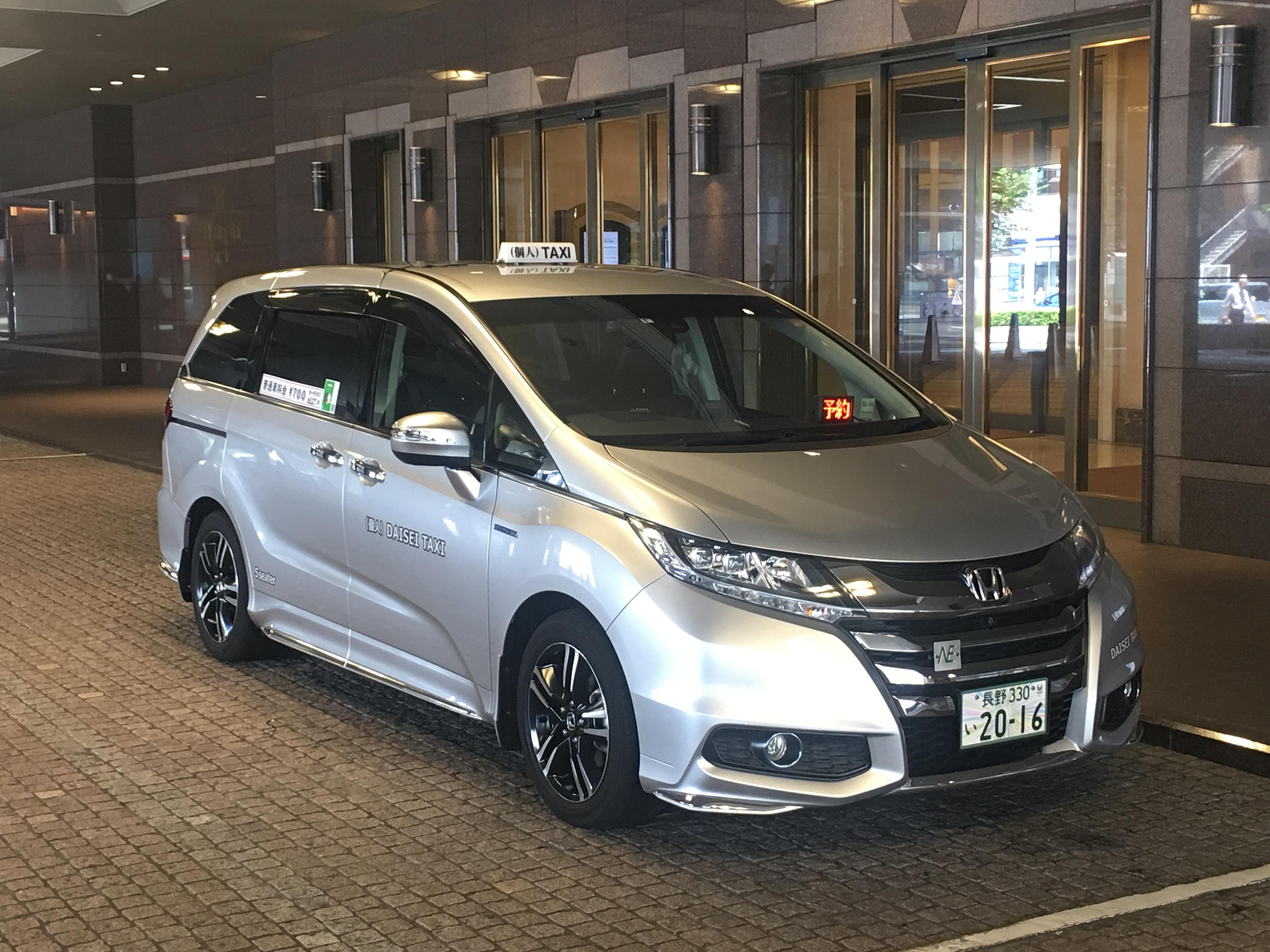 長野市ダイセイタクシー