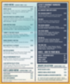 Lunch Menu - Lexies Website Nov 2019.png