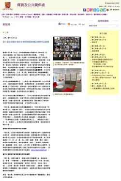 第七屆全球華文青年文學奬頒奬典禮及得獎作品展覽 _ CUHK CPR