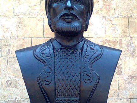 غياث الدين بن مسعود بن محمد الكاشي