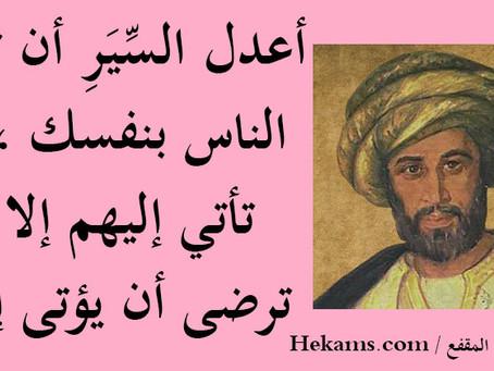 أبو مُحمّد عبد الله بن المقفع