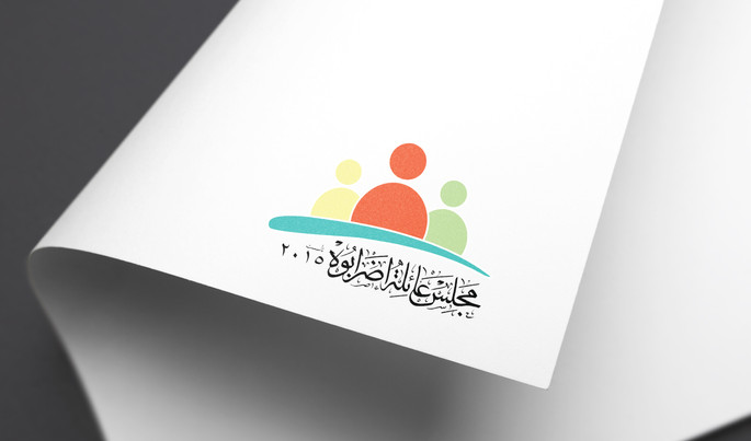 Logo majlis