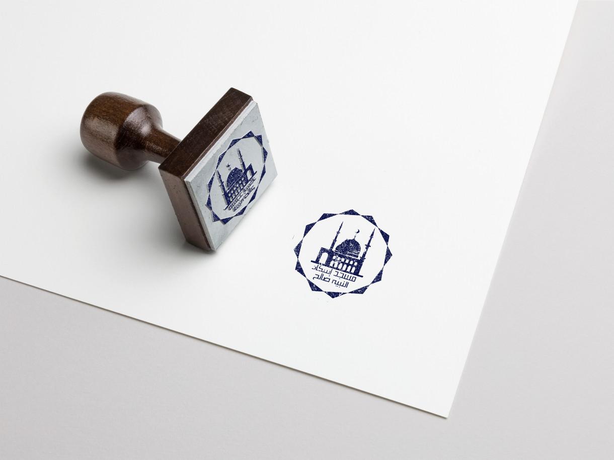 stamp islamic