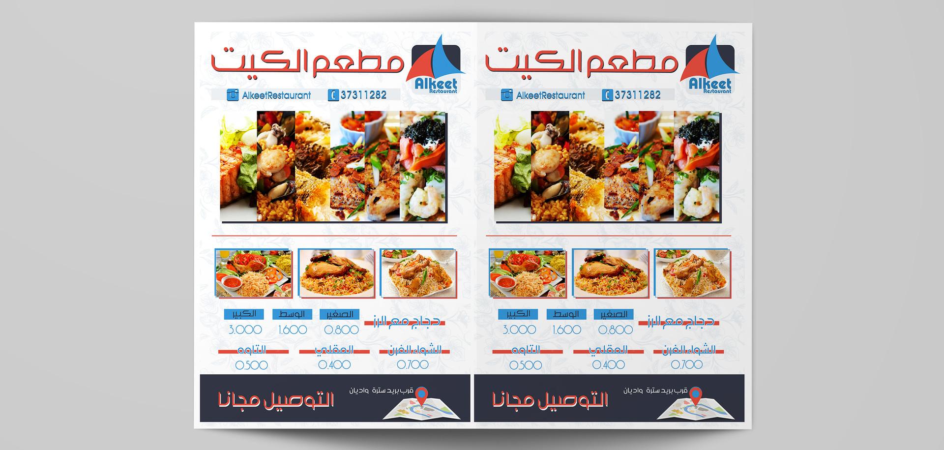 A4-Bi-Fold-Brochure2.jpg