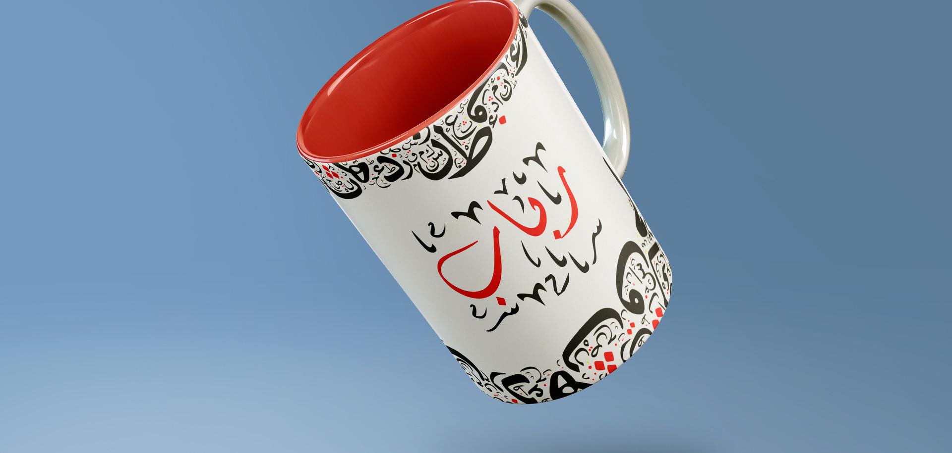 Coffee-Mug-Mockup-Free-PSD.jpg