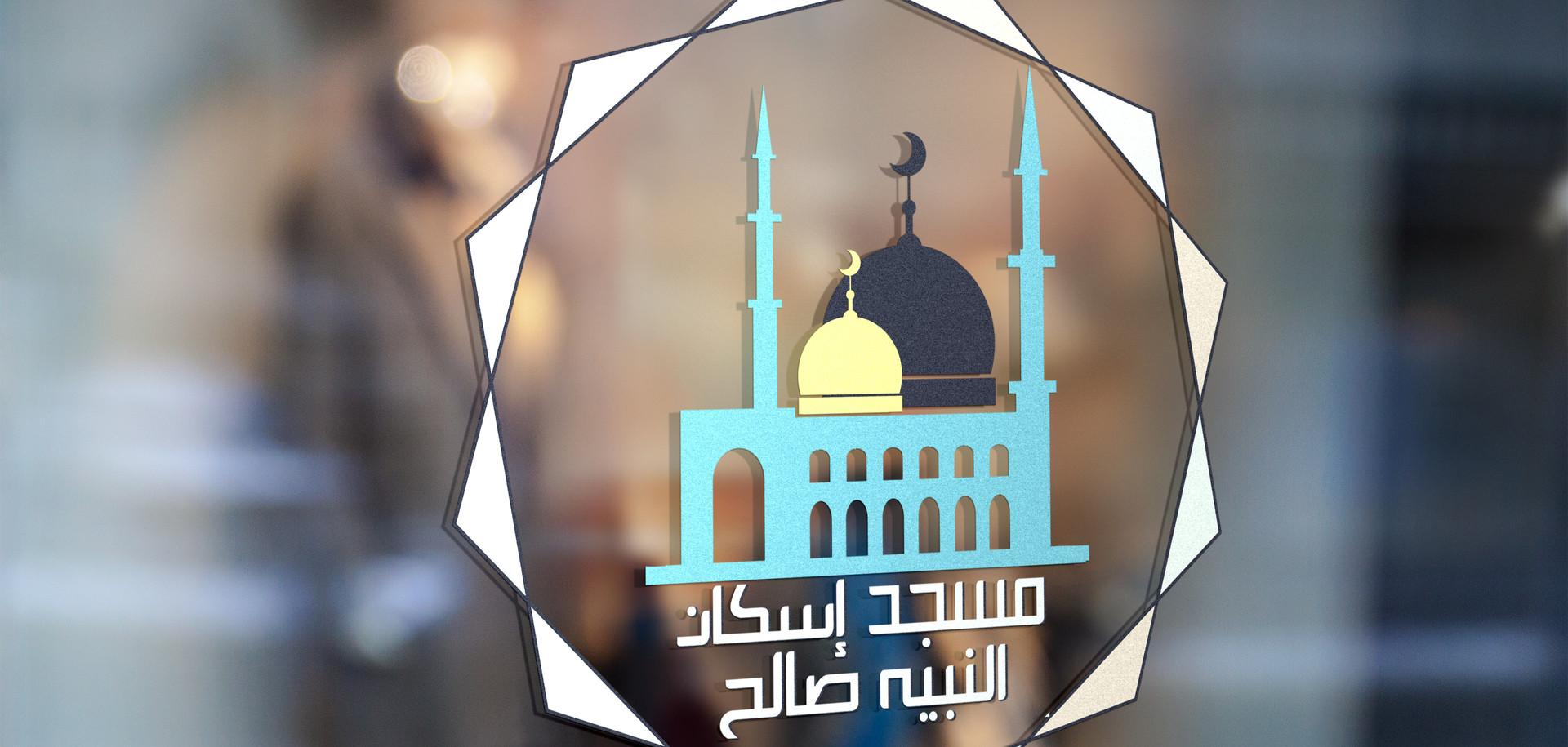 Logo Masjed