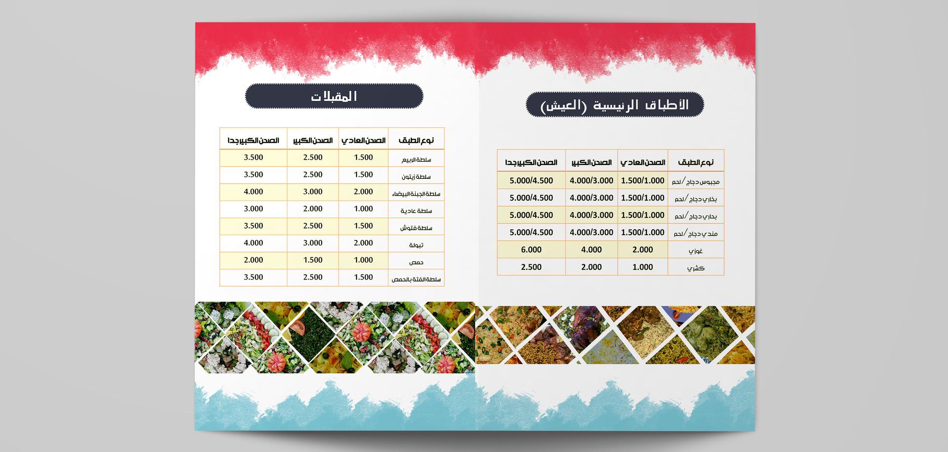 A4-Bi-Fold-Brochure.jpg