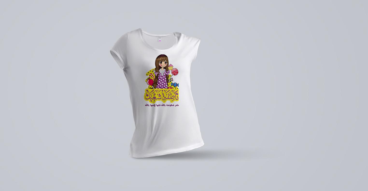MOCK-UP_T-Shirt_Woman_12.jpg