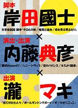 readingcast.jpg