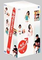 TBS「毎度おさわがせします」DVD-BOX
