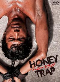 honeytrap2.jpg