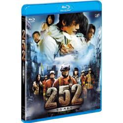 映画「252 生存者あり」Blu-ray