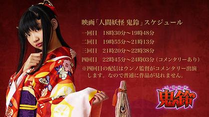 nico_kirin1.jpg