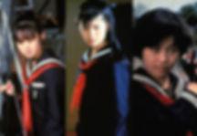 sukeban7.jpg