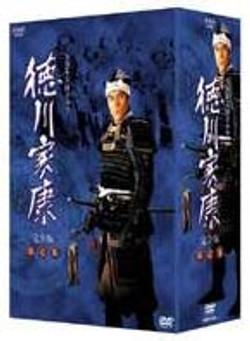 NHK大河ドラマ「徳川家康」完全版 第弐集 DVD-BOX 全6枚セット
