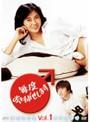 TBS「毎度おさわがせします」DVD(1~8巻)
