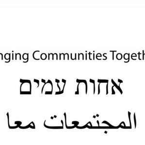 Fajr al Islam Community Connections