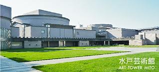 芸術館.png