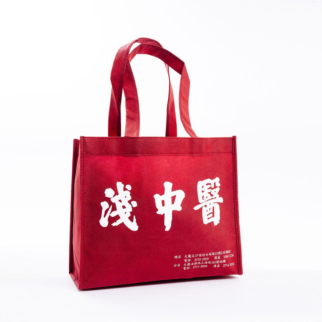 淺中醫 環保袋