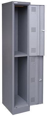 Lavandin Metal Locker 2 Doors