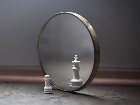 Высокомерие и реальность