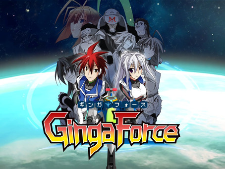 Spaceship shooter Ginga Force Coming to Steam and PS4 September 24th