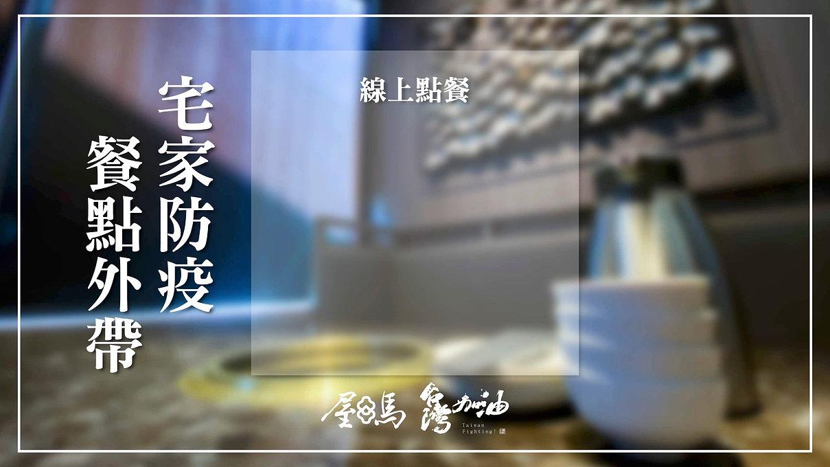 umai2資產 4.jpg