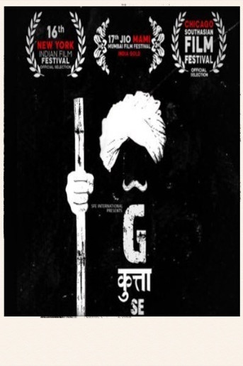 Poster_G Kutta Se Poster_Patrirachy | Harayana |  Director of Cinematography