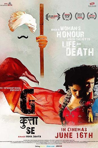 G Kutta Se Cinema Release Poster