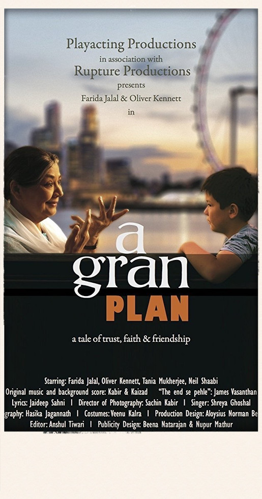 Film Poster A Gran Plan | Singapore | Cinematography Feature Film