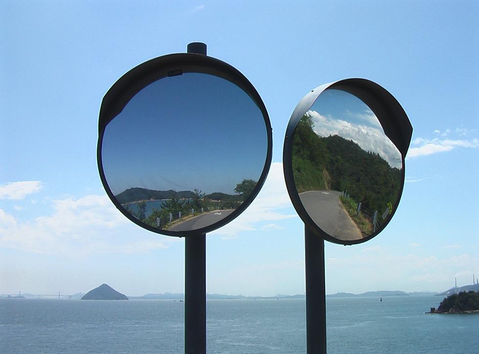 naoshima:other side.JPG