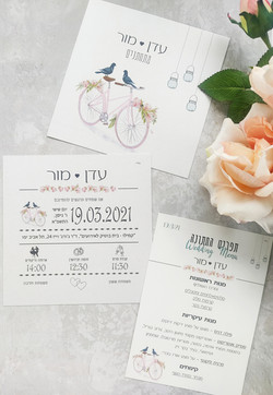 הזמנות לחתונה עם תפריטים