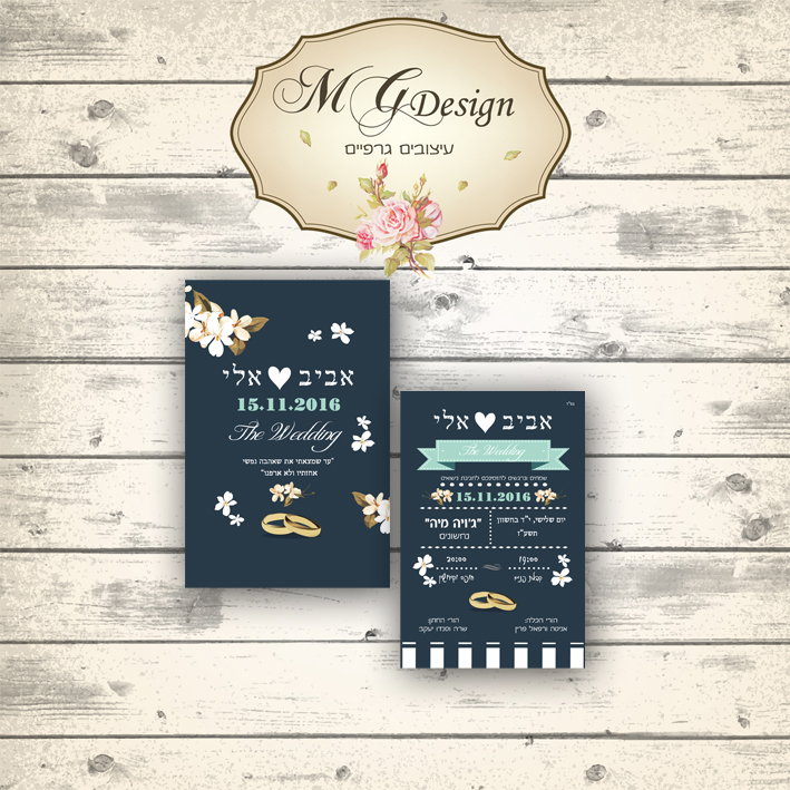 www.mgdesign.co.il הזמנות לחתונה מור