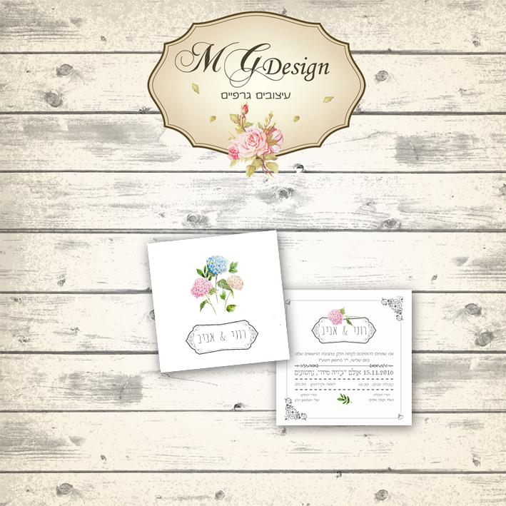 0508923039 מורן httpa//www.mgdesign.