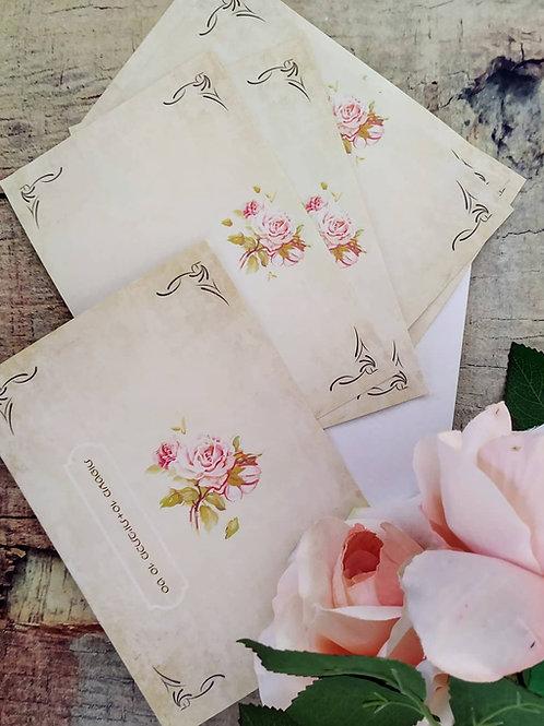 סט 10 מכתביות + 10 מעטפות מבית mgdesign