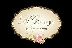 לוגו חדש דנדש לעסק.png