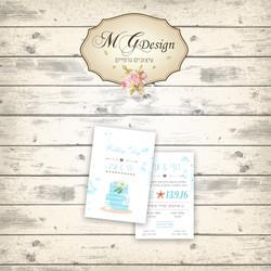 הזמנות mgdesign