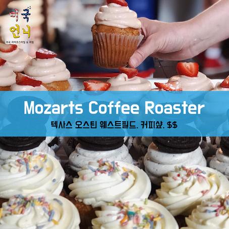 [맛집/텍사스 Austin/커피샾/$$] Morzart's Coffee Roaster