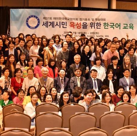 [미국 월간모임 21호] 시카고한국교육원 (Korean Education Center in Chicago)