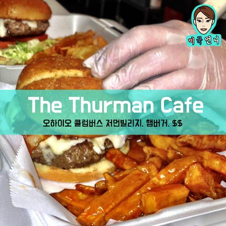 [맛집/오하이오 Columbus/햄버거/$$] The Thurman Cafe