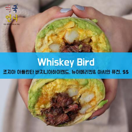 [맛집/조지아 Atlanta/뉴아메리칸 & 아시안퓨전/$$] Whiskey Bird