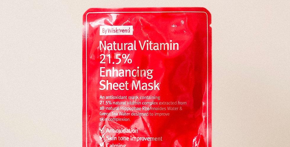 [WISHTREND] Natural Vitamin 21.5 Enhancing Sheet Mask