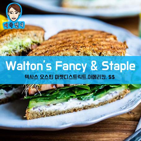 [맛집/텍사스 Austin/아메리칸/$$] Walton's Fancy & Staple