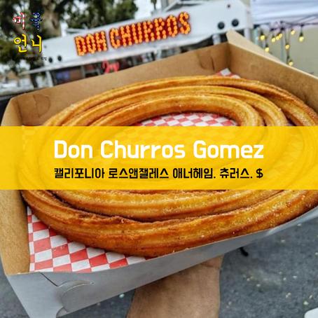 [맛집/캘리포니아 Anaheim/츄러스/$] Don Churros Gomez