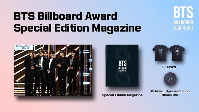 BTS Billboard Award Special Edition Magazine