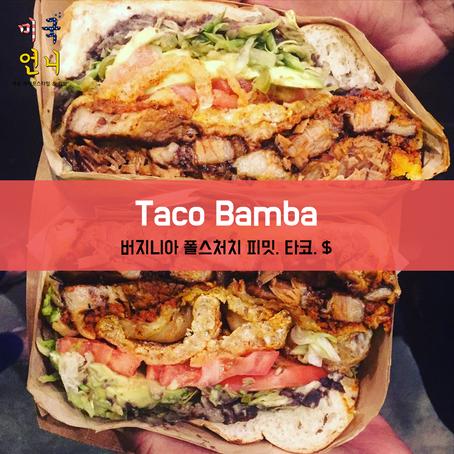 [맛집/버지니아 Arlington/타코/$] Taco Bamba