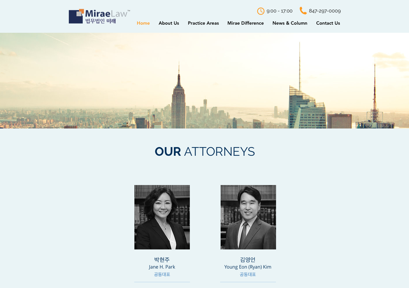 Mirae Law Office, Illinois, Website Development